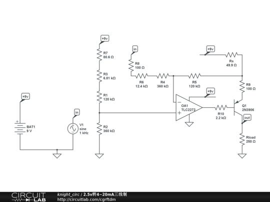 o2 sensor simulator schematic  o2  free engine image for Coil Wiring Diagram